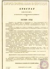 1-5435