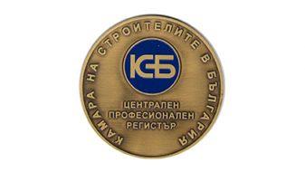2009b