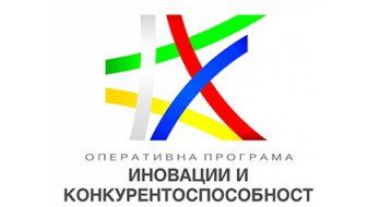 2011b